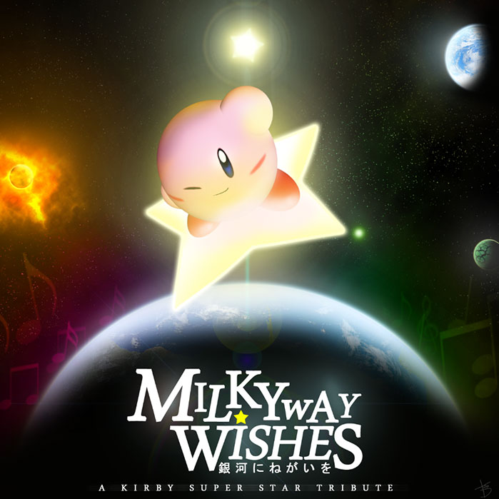 Milkyway Wishes