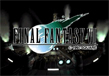 Final Fantasy VII (PC) Thumbnail