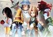 Final Fantasy IX (PS1) Thumbnail