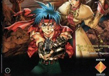 Wild Arms (PS1) Thumbnail